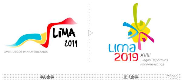 2019年泛美洲运动会会徽及视觉形象设计