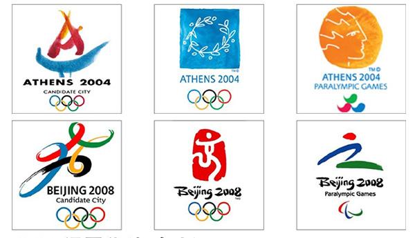 logo logo 标识 标志 设计 图标 600_345